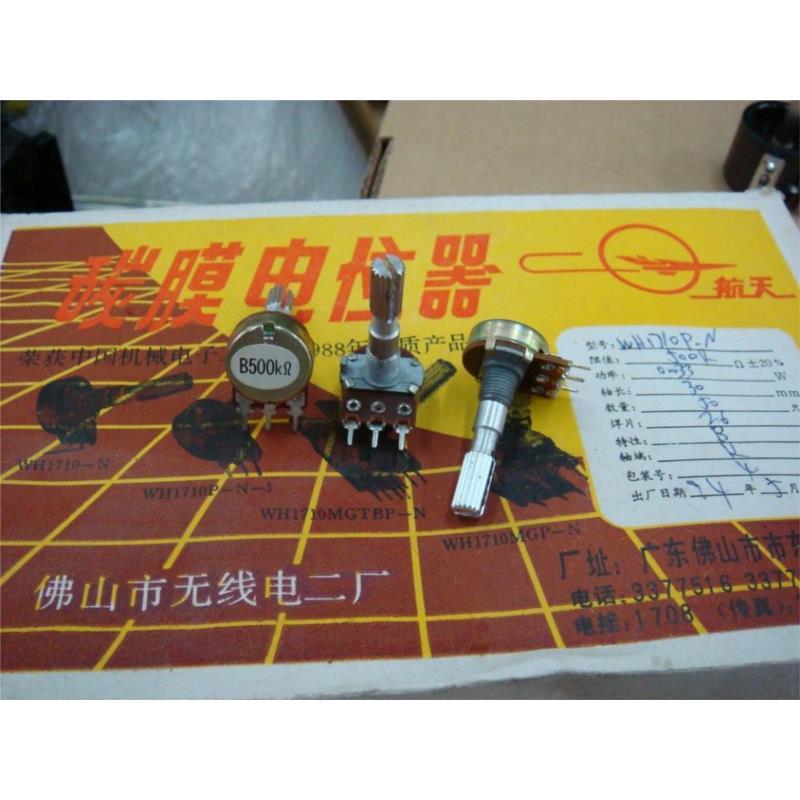 CazenOveyi 16 single linked volume potentiometer shaft length 25 half a50k b500k