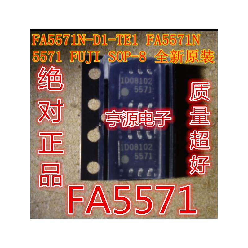 CazenOveyi new original 100pcs 5571 fa5571 fa5571n sop8