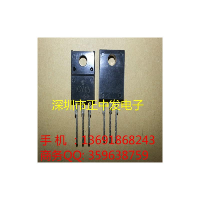 CazenOveyi free shipping 100% new original relay 10pcs lot aldp124 24v 5a 250v g5nb 1a e