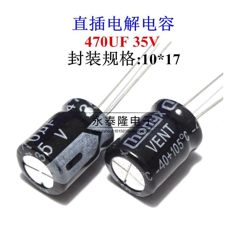 CazenOveyi free shipping aluminum electrolytic capacitor 220uf 35v volume 8x12 100pcs lot
