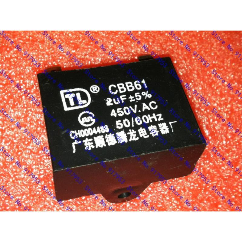CazenOveyi dtr series 2uf 1200vac 2500vdc high frequency high voltage ac resonant capacitor 80a