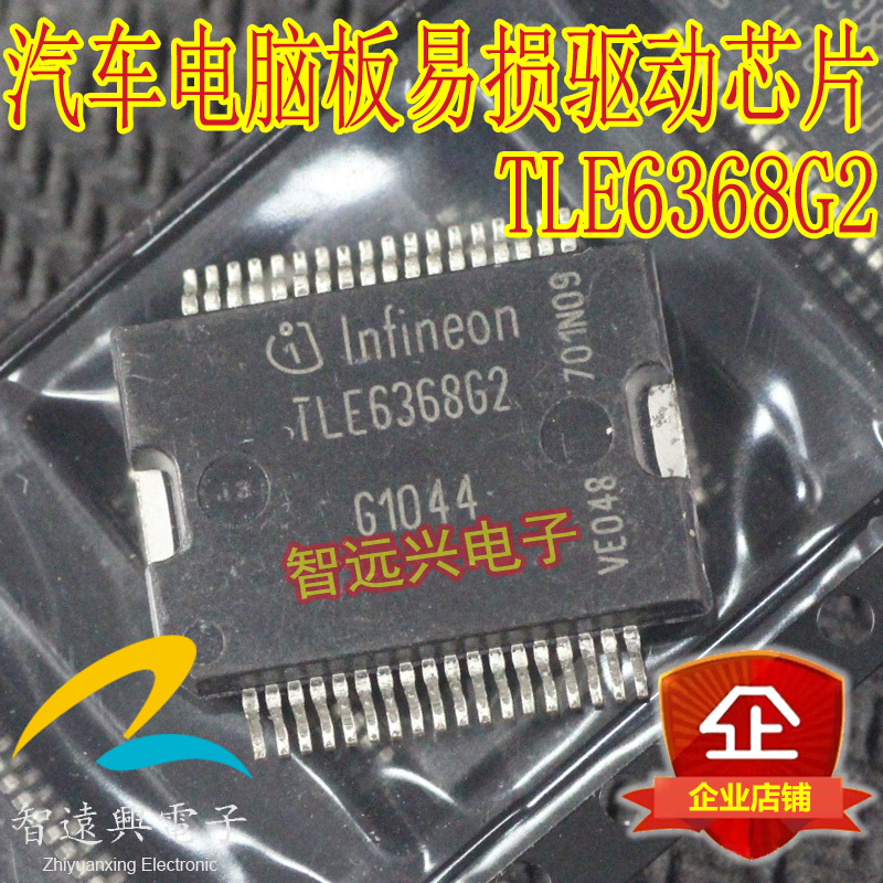 CazenOveyi idt71256 sa35sog1 automotive computer board