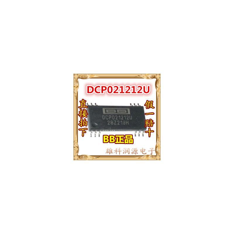 CazenOveyi free shipping 5pcs lot dcp021212u sop new original