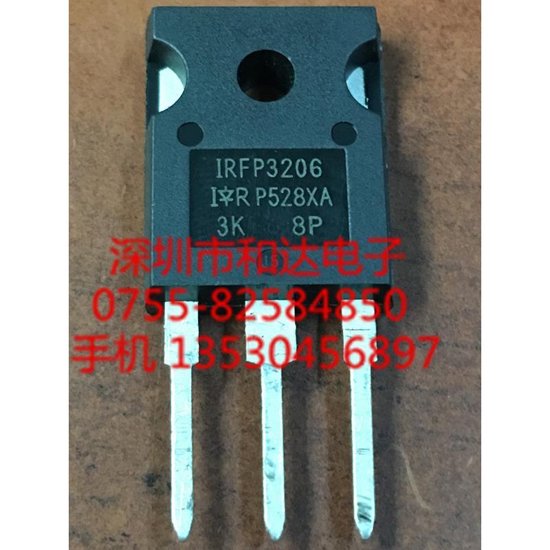 CazenOveyi irfp3206 to 247