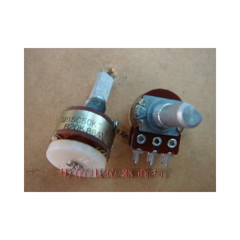 CazenOveyi the first 16 double double resistance potentiometer c500 europe after b10k
