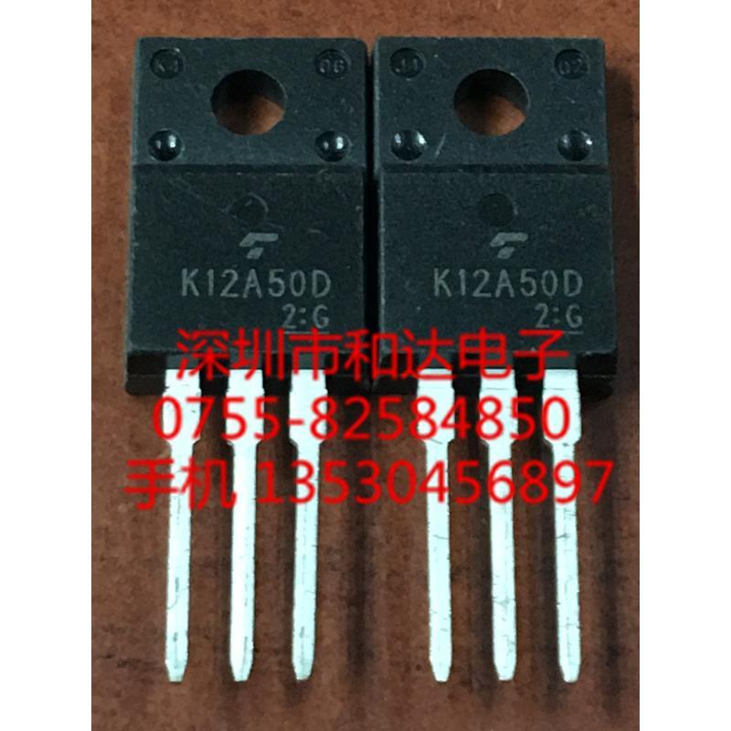 CazenOveyi irfi4321 to 220f