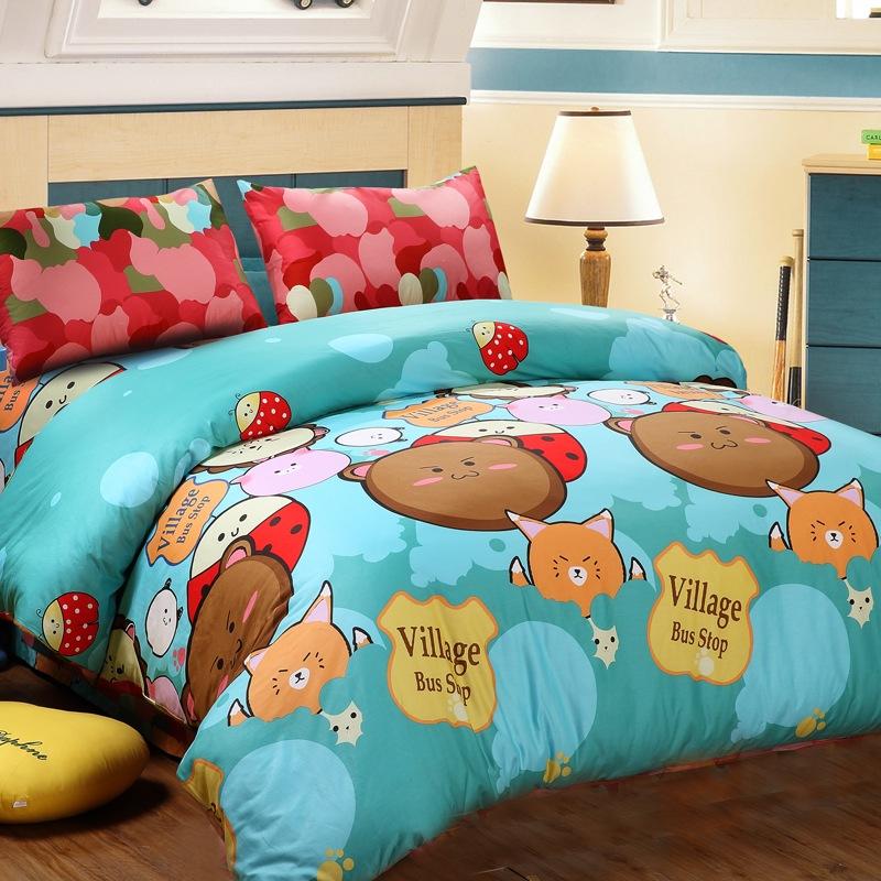JD Коллекция круто 15м mercury постельные принадлежности набор 4 штуки простыня с набивной чехол на одеяло 100