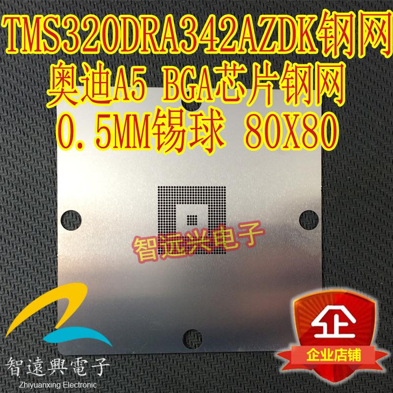 CazenOveyi 5pcs tms320dra342azdk a5 80x80 new