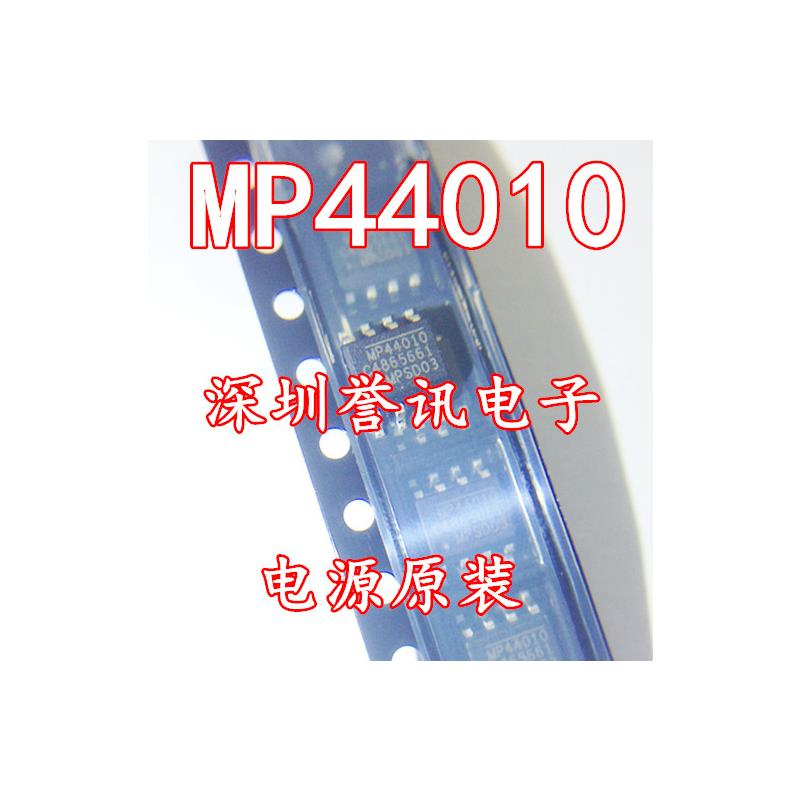 CazenOveyi mp44010 sop 8