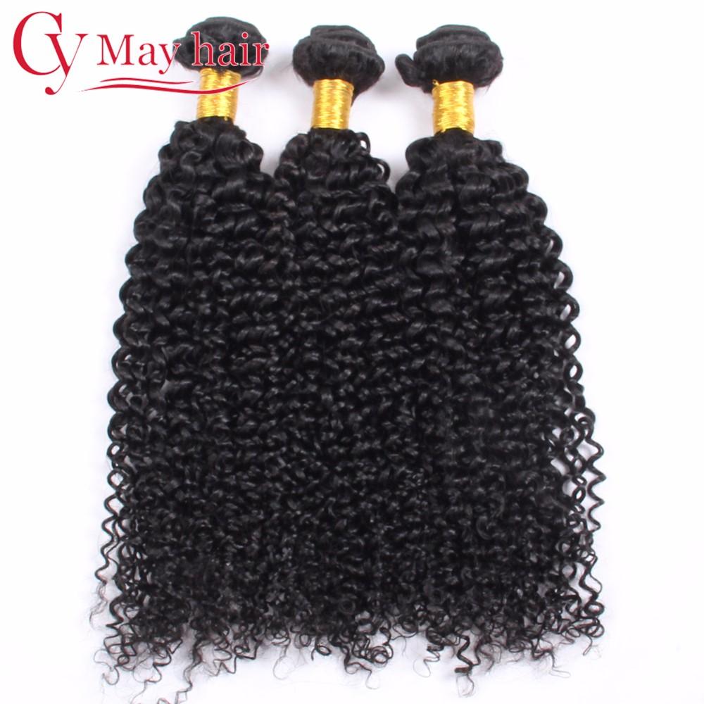 cy may hair 8 8 8 beauty hair dhl alibaba 3 8 34 m2758