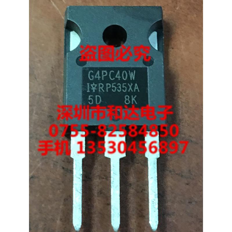CazenOveyi g7ph35ud e to 247