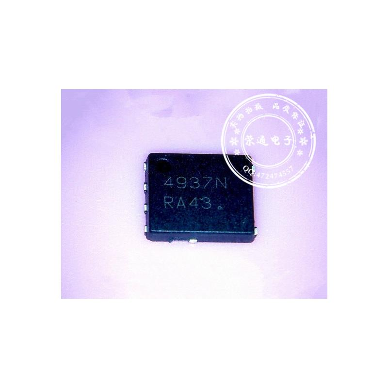 CazenOveyi free shipping 5pcs lot isp1582bs isp1582 qfn offen use laptop p 100% new original