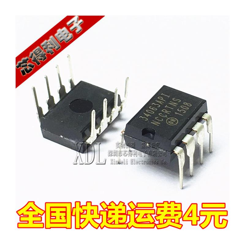 CazenOveyi free shipping 10pcs lot mc34063api dip8 mc34063ap1 dip mc34063 34063api new and original ic free shipping