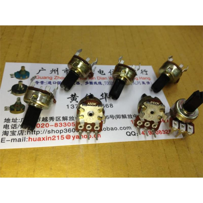 CazenOveyi 9011 vertical single joint potentiometer b20k 203 shaft length [15mm with the midpoint of 25 mm]