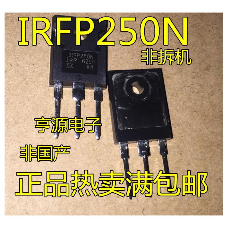 CazenOveyi irfp250 to 247