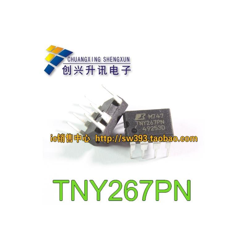 CazenOveyi tny267p tny267pn dip 8