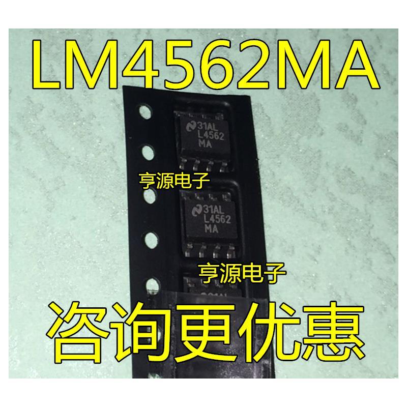 CazenOveyi lm4562 lm4562na dip 8