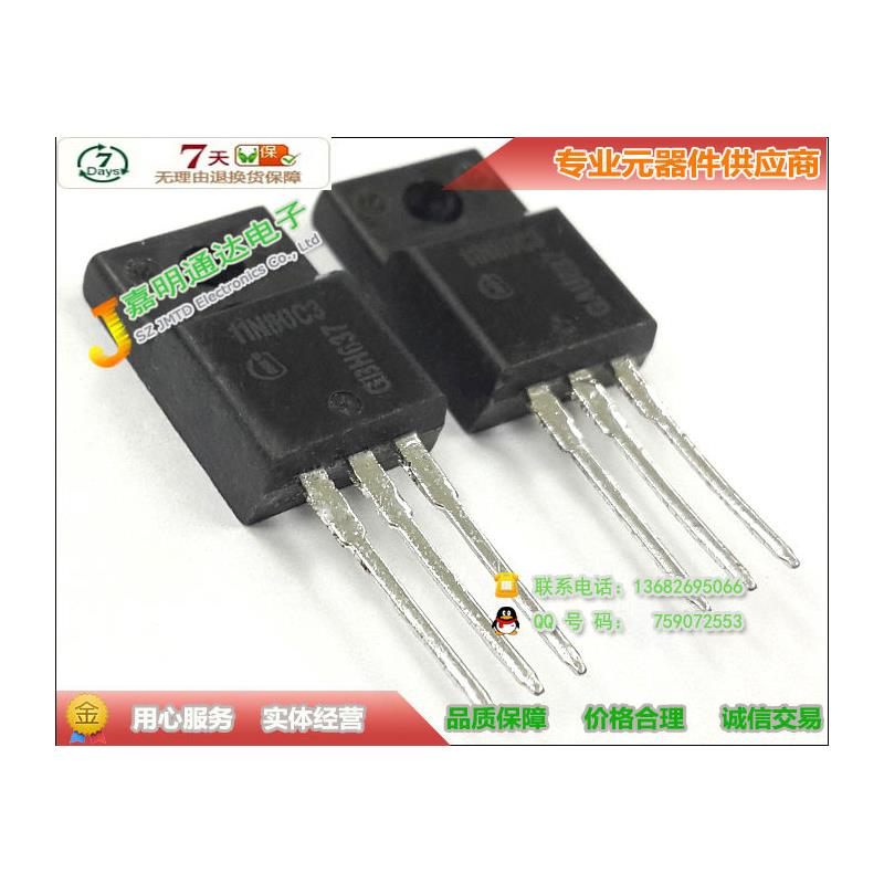 CazenOveyi brand new original dd100gb80 100a 800v japan three sanrex rectifier scr modules