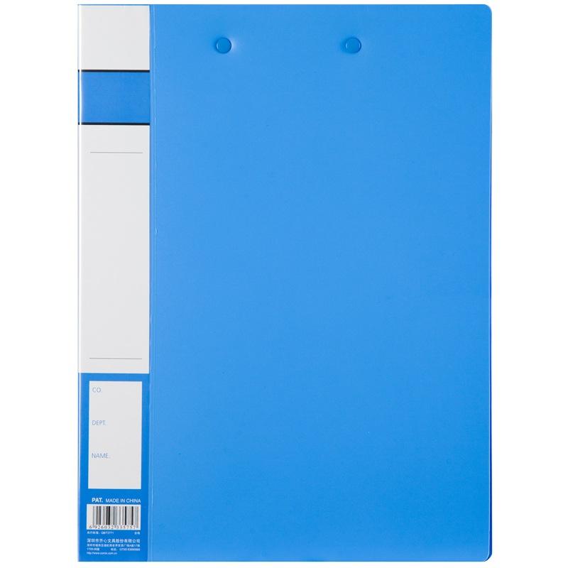 JD Коллекция united comix a603 a4 папка папка длинный синий заряд клип канцелярские
