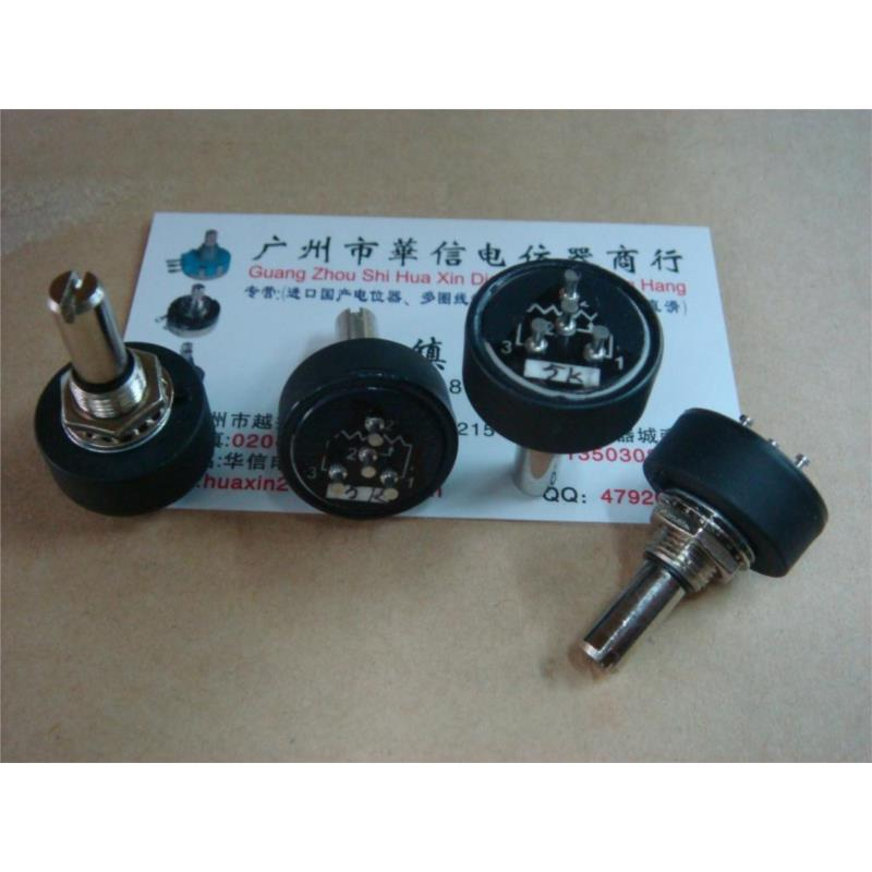 CazenOveyi cp 2fk [m] j 5k conductive plastic potentiometer angle sensor