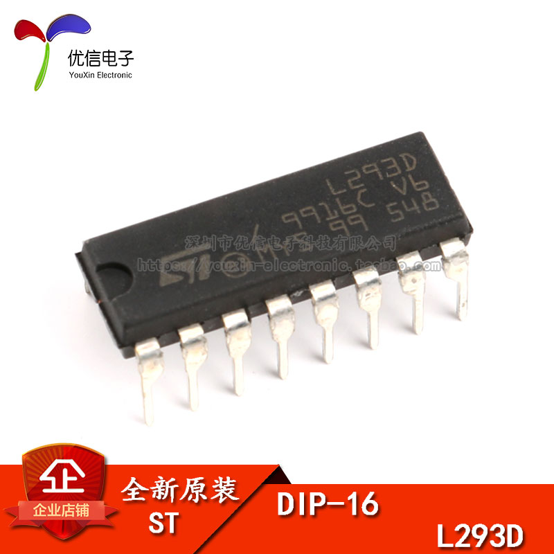 CazenOveyi 10pcs lot l293d dip stepper driver ic new original