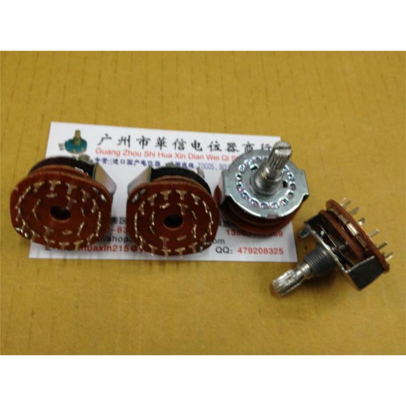 CazenOveyi [vk] germany elma 1 knife 12 gears band switch bv22716 switch adjustable any gear