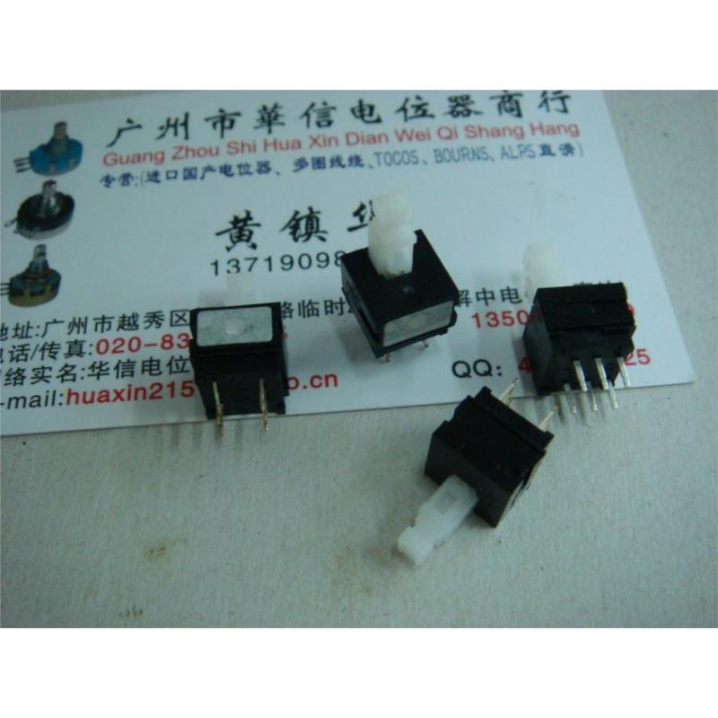CazenOveyi 2pieces lot power switch sdkla10200 tv 5 5a 30a 250v with lock switch