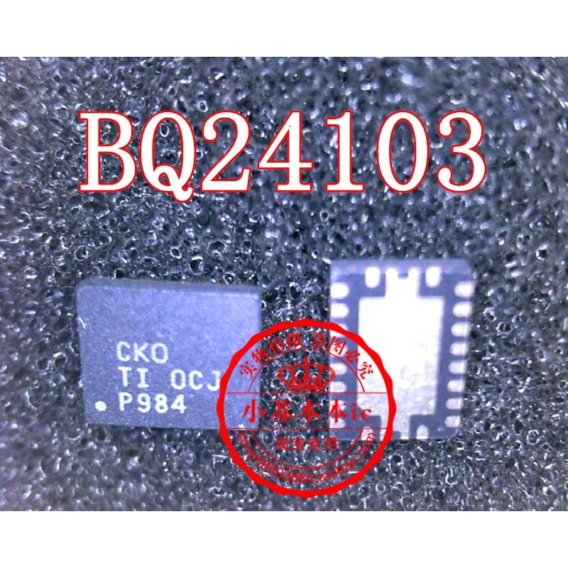 CazenOveyi 5pcs bq24753a bq24753 bq24753arhdr qfn28
