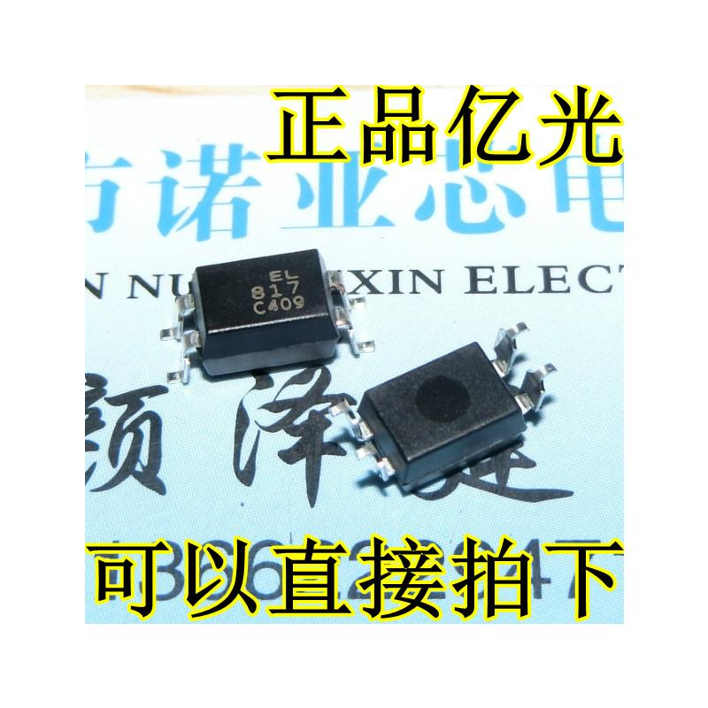 CazenOveyi 100pcs lot smd pc817 el817s sop 4 photocoupling device