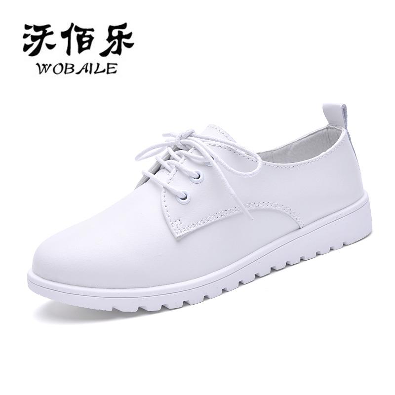 WOBAILE White 7
