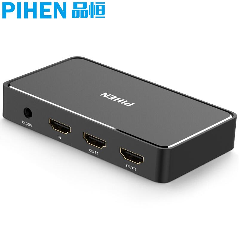 JD Коллекция постоянный продукт pihen определение ph fpq003 hdmi диспенсер 1 в два 2k 4k видео в разделенном экране два цифровых видео с экраном черным hdmi1 4