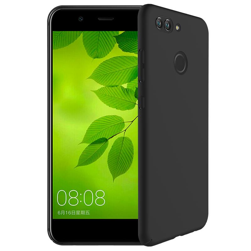 JD Коллекция HUAWEI Nova 2 мобильный телефон huawei nova lite 2 16 gb золотистый