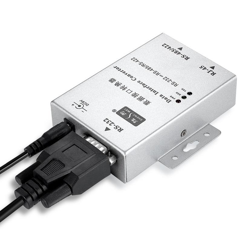 JD Коллекция классический RS232 в RS485 422 Активный оптическая развязка 1pcs db9 serial com transfer free solder terminals rs232 female connector d sub 9pin male rs232 rs485 422 connector diy