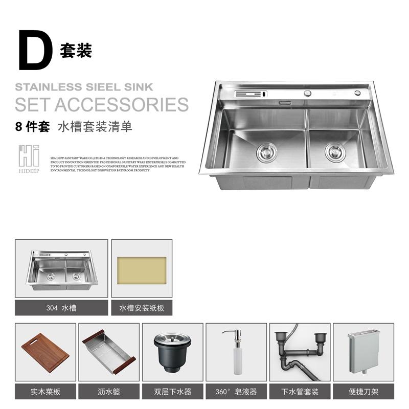 HIDEEP Тип D кухонная мойка teka classic 1b 1 2d microtex