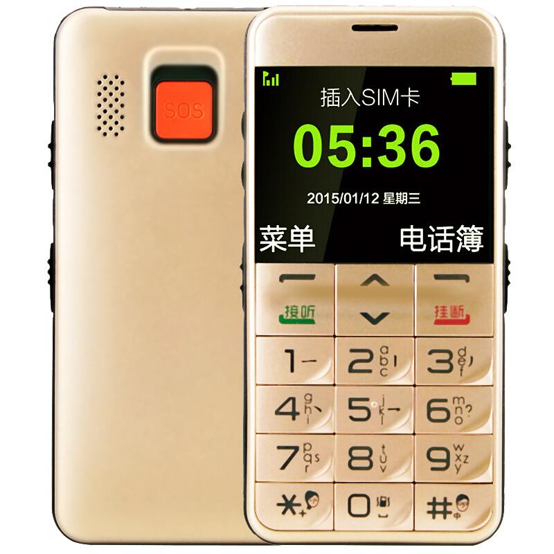 ZTE U288 Золотой мобильный телефон рация защищенный texet tm 515r