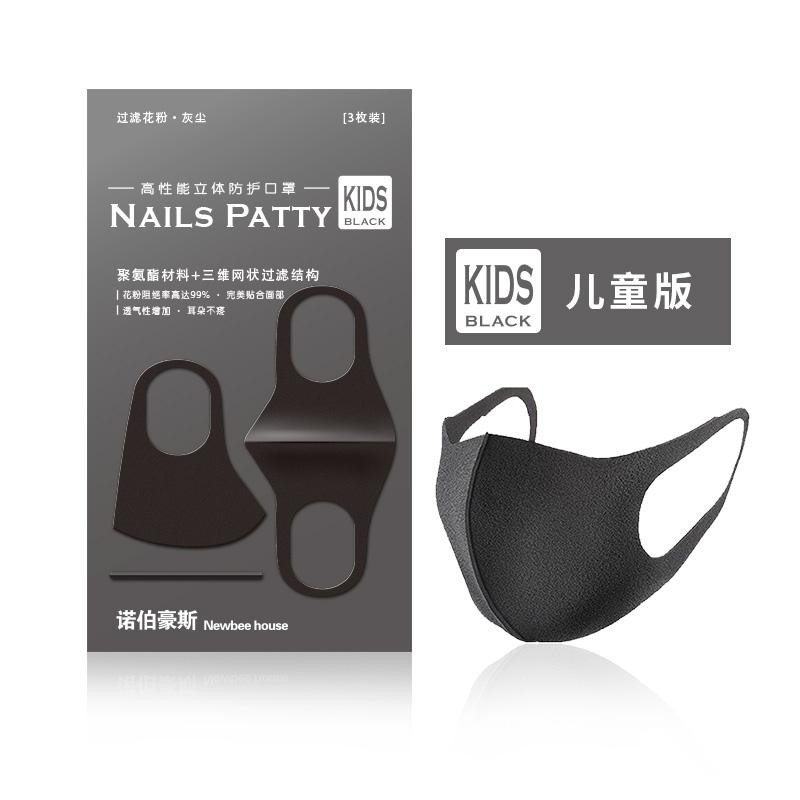 JD Коллекция Черные дети установлены 3 дефолт носки женские charmante цвет черный schk 1612 размер 23 35 37