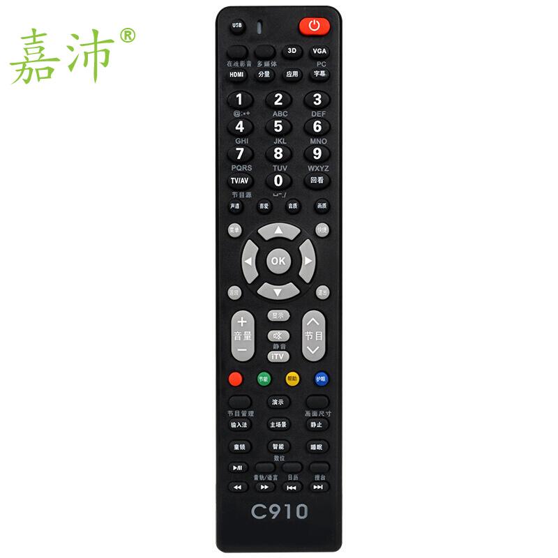 JD Коллекция джия пей lcd tv пульт дистанционного управления tv s902 применяется skyworth жк телевизор черный