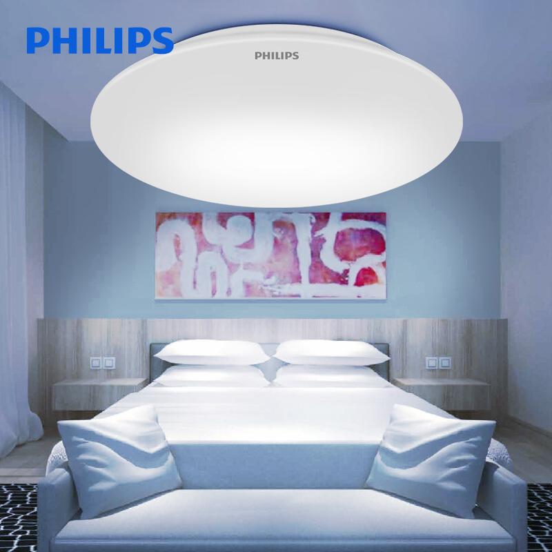 JD Коллекция светодиодный потолочный светильник philips white lamp 10w балконный коридор