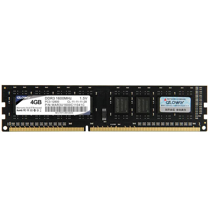 JD Коллекция 4GB gloway войны ноутбук памятьram ddr4