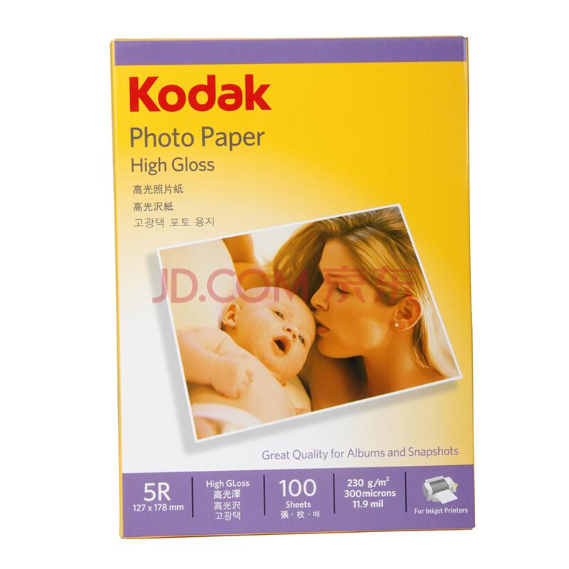JD Коллекция 5740-320 7 дюймов 100 листов KODAK