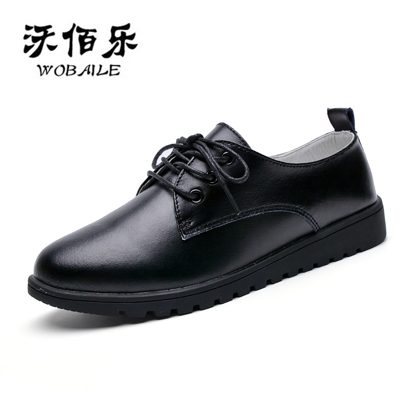 WOBAILE Black 65