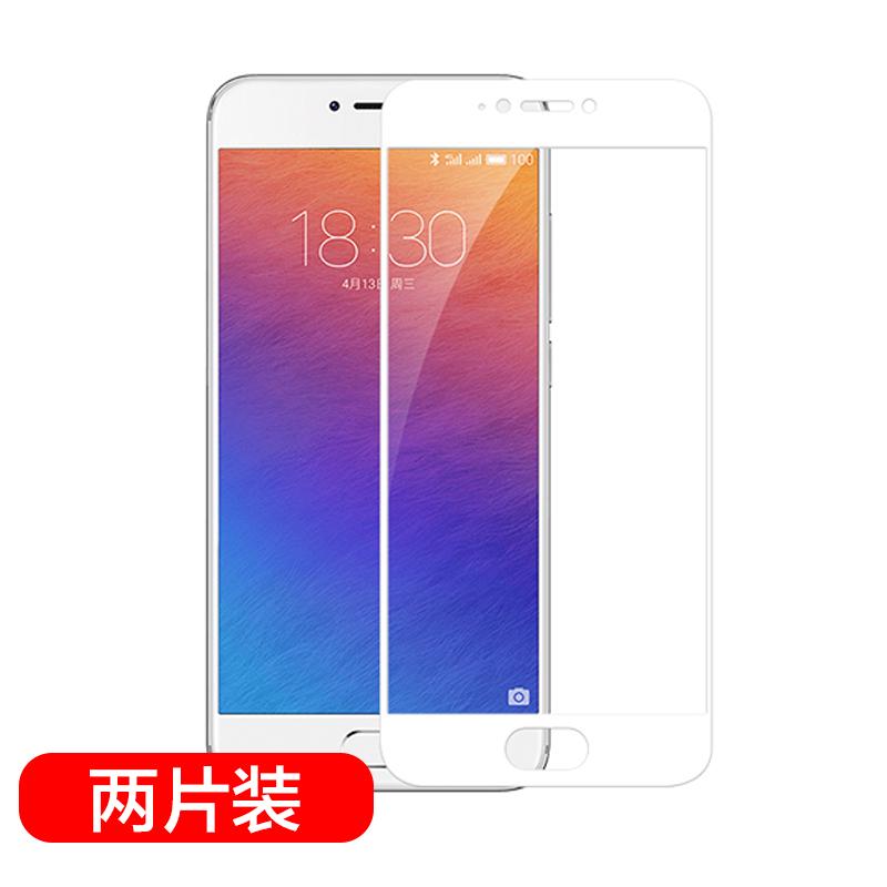 JD Коллекция 52-дюймовый полный экран белый -3D - Meizu PRO6 дефолт meizu pro6 32gb