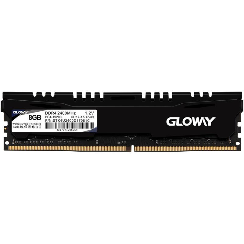 JD Коллекция 8GB gloway войны ноутбук памятьram ddr4