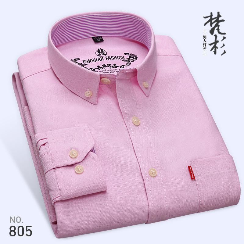 Mink Keer 8 43 рубашка huf rushmore oxford long sleeve shirt blue