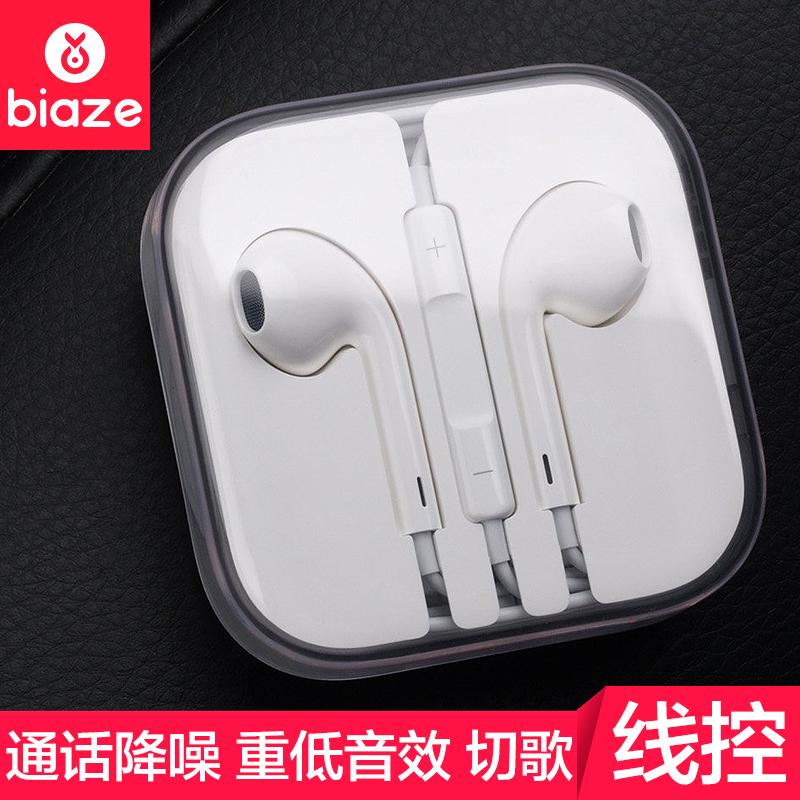 BIAZE Белый iphone применяемый apple iphone5s 6s plus air capshi apple провод наушников телефона гарнитура с микрофоном mini2 3 4