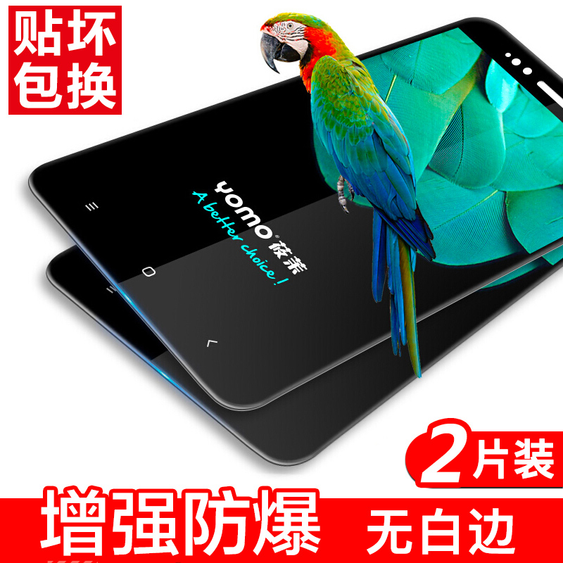 JD Коллекция Значит 2 - Просо 5X весь экран - черный дефолт noise контроль сердца мобильным телефоном