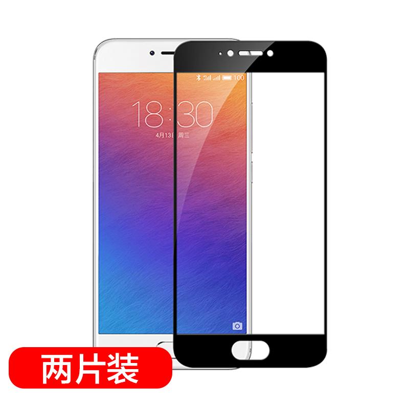 JD Коллекция -3D полный экран 52-дюймовый черный - Meizu PRO6 дефолт meizu pro6 32gb