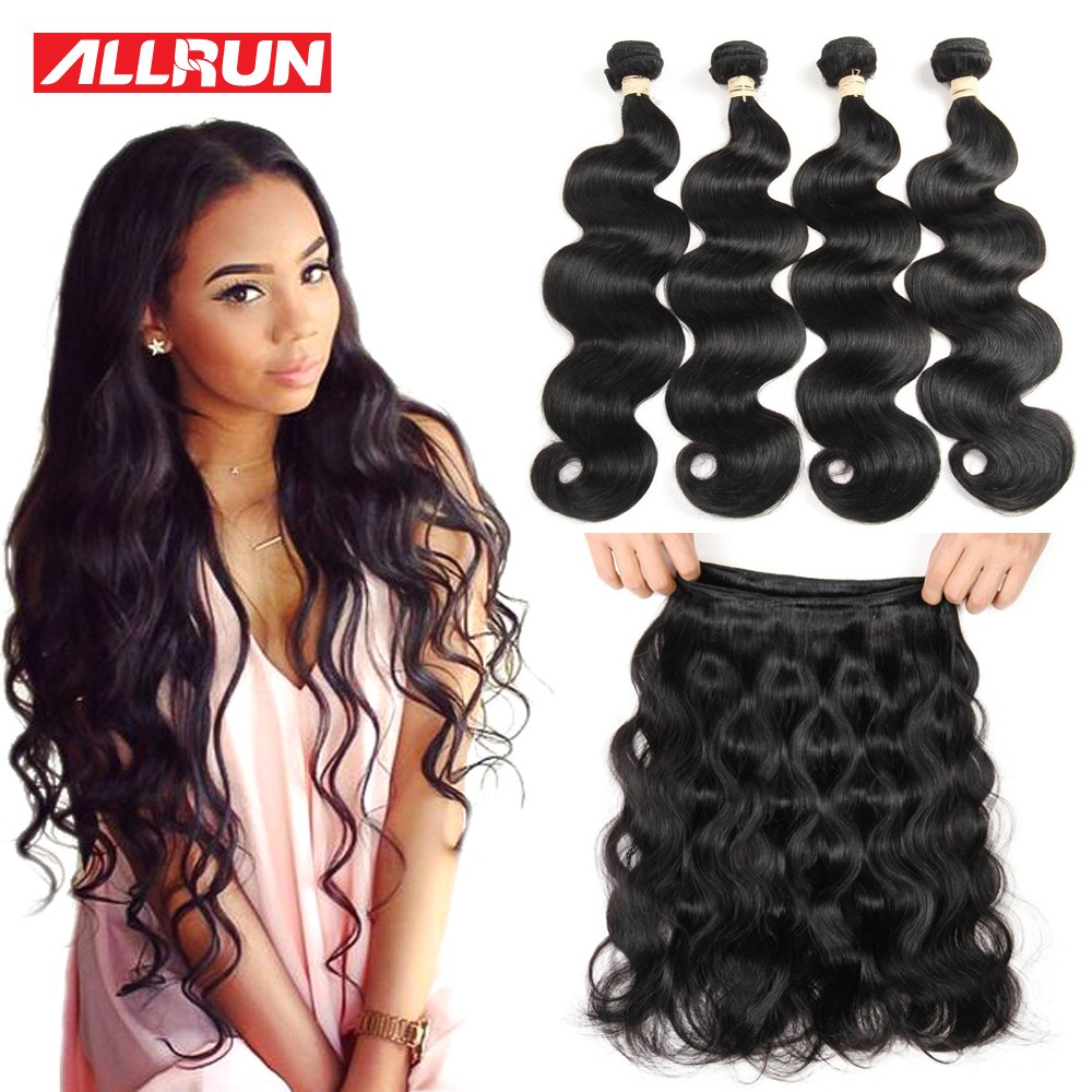 ALLRUN 12 12 14 14 evet brazilian virgin hair body wave 50g 1pc natural color can be dyed wavy human hair weave 7a unprocessed brazilian body wave