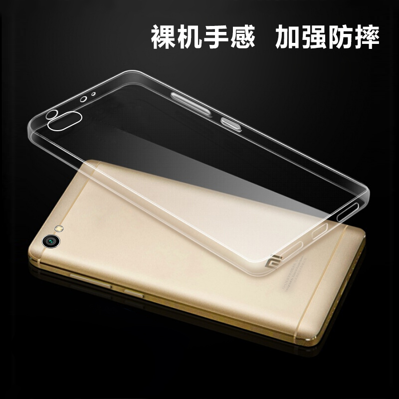 JD Коллекция Redmi Note 5A xiaomi redmi note5a 4гб 64гб китайская версия