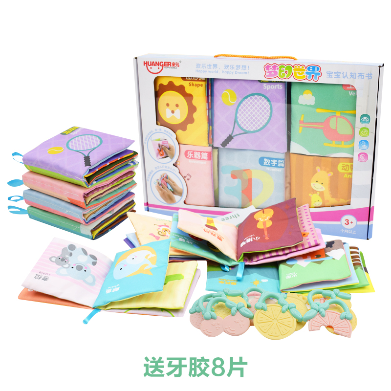 JD Коллекция 6 ткани книги с гуттаперчей 8 дефолт